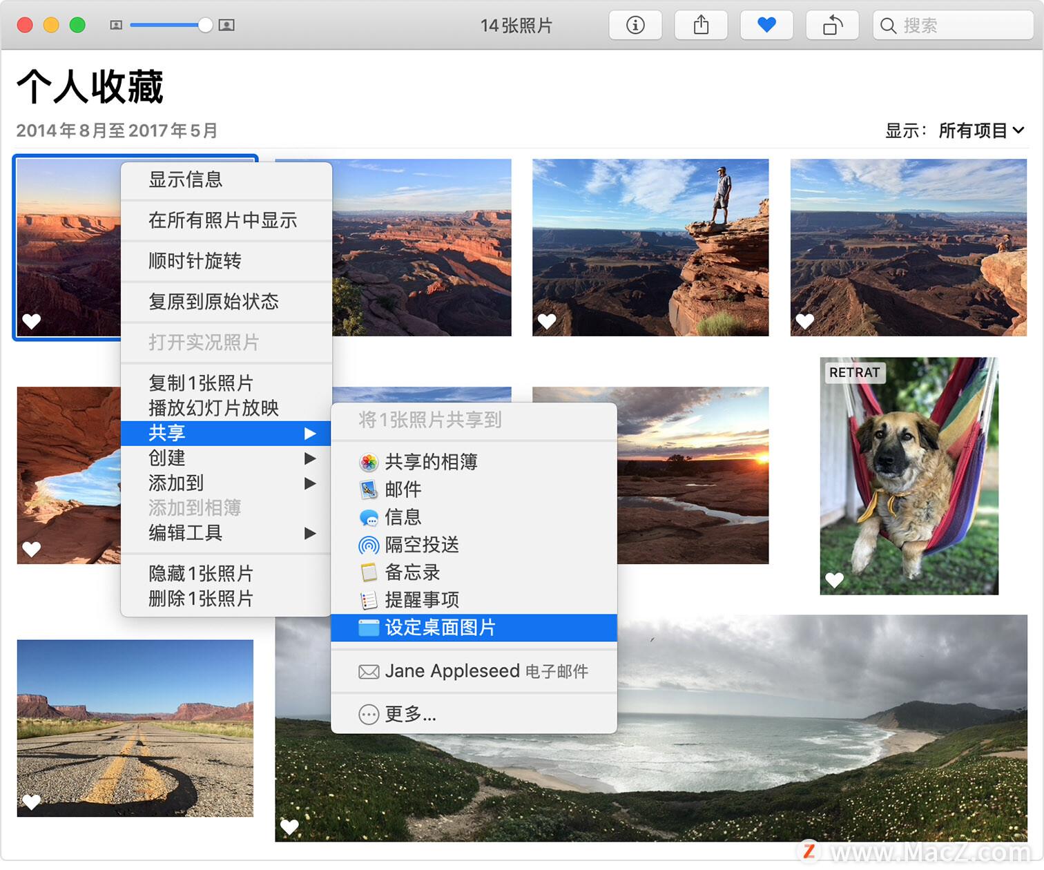 Mac新手使用技巧——Mac更改桌面图片